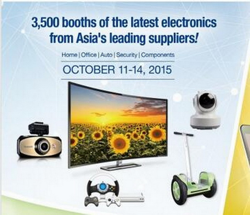 Global sources electronics show